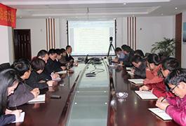 天台公司组织学习周总年度工作报告