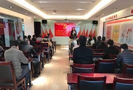 集团党委召开预备党员转正会议