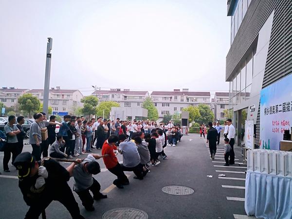 桐乡德奥工会开展第二届拔河比赛
