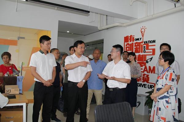 台州市市委常委、副市长芮宏一行参观考察天台金恒德中国汽车用品城