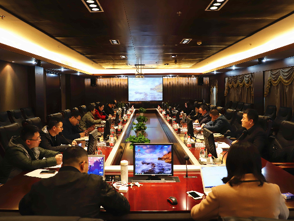 全面部署起好步 扎实安排开好局——集团召开2019年第一次总裁办公会