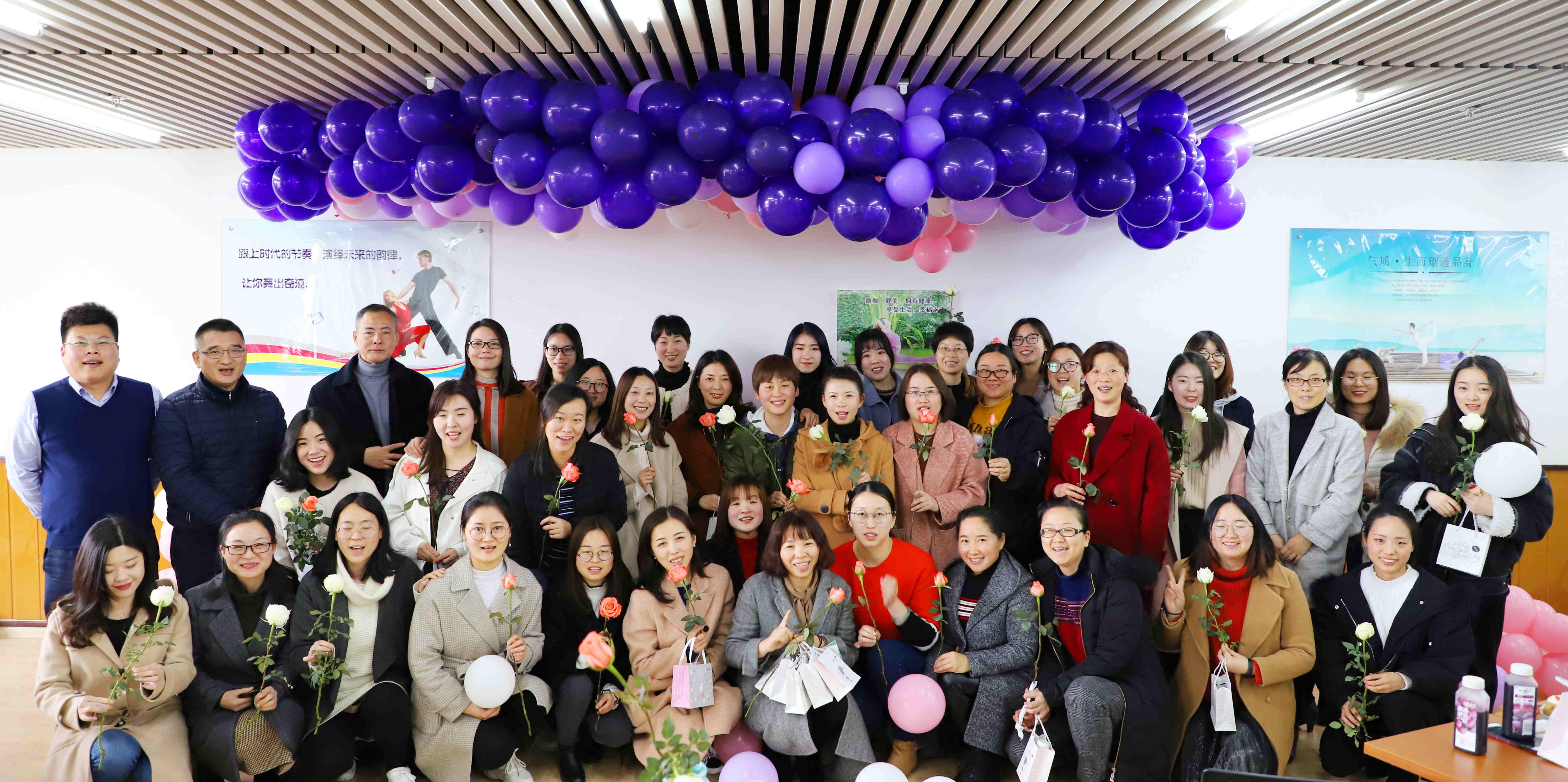 """助力职场女性成长 集团工会举办""""女神节""""暖心活动"""