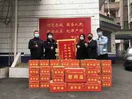 四川西控市场管理团队慰问双流区公安局东升派出所