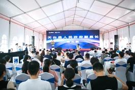 天台县跨境电商公共服务中心启动仪式在天台kok登录举行