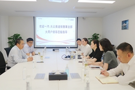 一汽-大众奥迪销售事业部大用户部长一行莅临杭州德奥考察走访