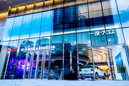 杭州德奥获得奥迪杭州新能源城市展厅运营管理权