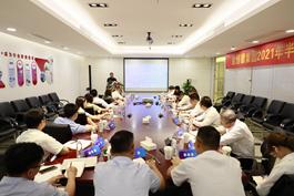 金恒德集团召开2021年半年度工作总结会议